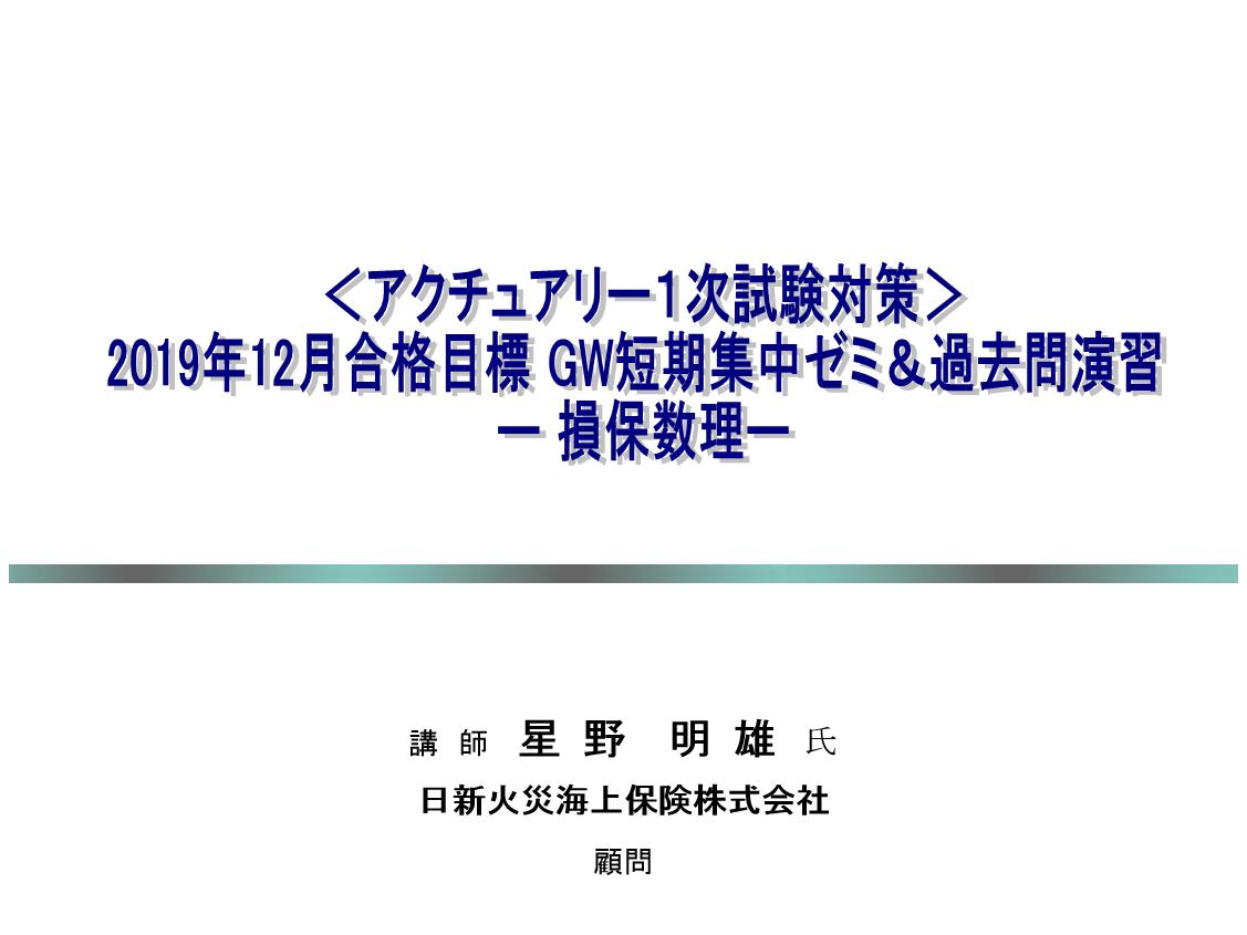 株式会社セミナーインフォ