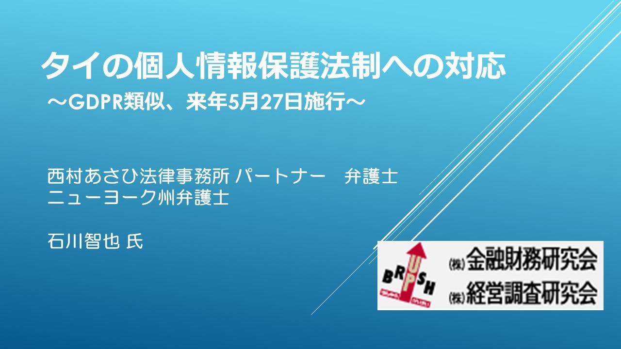 (株)金融財務研究会 / (株)経営調査研究会