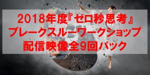 ダイヤモンド社書籍編集局