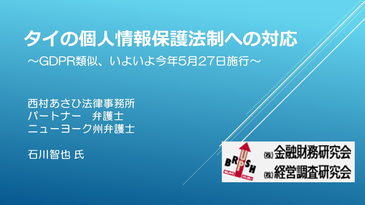 (株)金融財務研究会