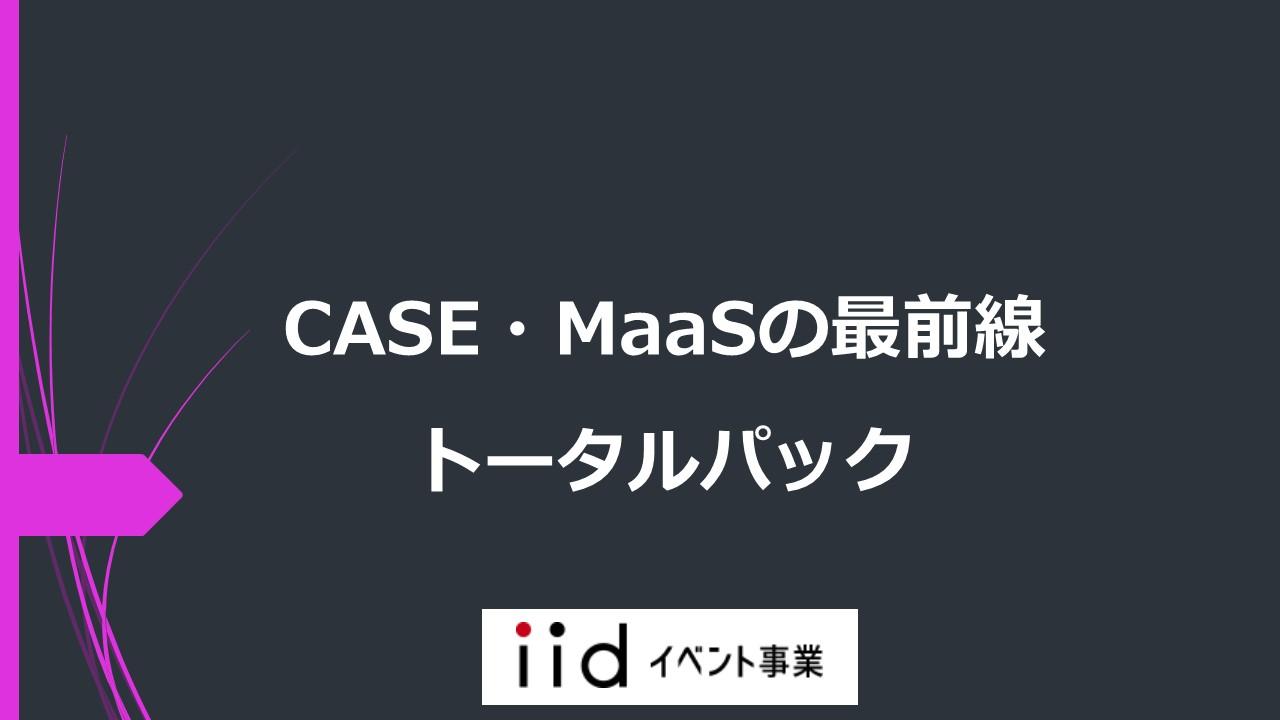 株式会社イード(レスポンス)