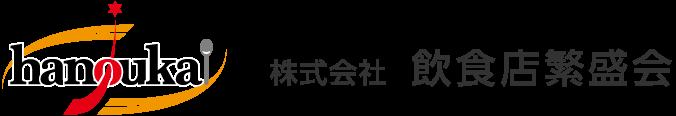 株式会社矢野経済研究所
