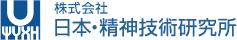 株式会社日本・精神技術研究所