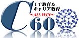 株式会社C60