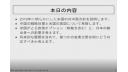 米国の対中国戦略と制裁政策および日本への影響 ~米中の新冷戦、日本の輸出産業へのインパクト~