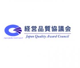 経営品質協議会