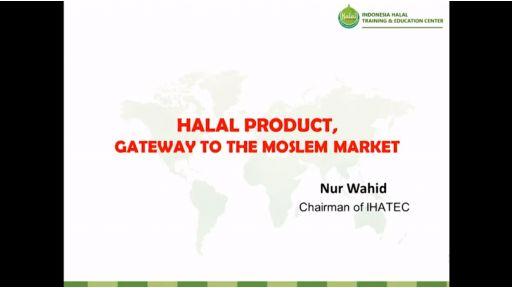 インドネシアのハラール認証の取得ポイント